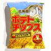 ポテトチップス/深川油脂工業_ポテトチップス札幌編焼とうもろこし味