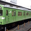 【2018年9月現在】消滅目前⁉の奈良線103系を観察