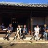 これが三浦style.「ゲストハウスプロジェクト in misaki」に参加してきたよ!