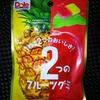 ドール2つのフルーツグミ(パイナップル&アップル)