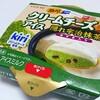 ロッテ「濃厚クリームチーズアイス 隠れ宇治抹茶」はkiriのクリームチーズと抹茶味で大人向け♪
