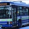 中国バス 200