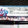 ねこ日記(12/22~12/25) #万年筆 #ねこ #ほぼ日手帳 #日記