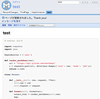 MoinMoin で Markdown (Github Flavored Markdown) を使う