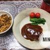 【時短料理】ハンバーグは手作りしない主義