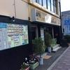 【オススメ5店】町田(東京)にあるインド料理が人気のお店
