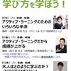 月曜○○講座7月の予定(河野先生,西川先生の講義あり)
