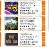 【本日最終日】「On Sale This Week」 今週は「Pro Camera 2D 演出カメラ / Ultimate VFX 大量のエフェクト / Dynamic Bone 揺れモノ / AQUAS リアルな水 / Mesh Effects 魔法 / NodeCanvas ノード / Realistic Nature 大自然 / Total Music 2.7G超の曲」