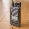 オススメの特定小電力無線トランシーバー3選