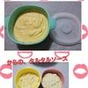 えごま油マヨ&タルタルソース