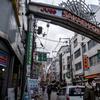 【写真】十三駅前SAKAEMACHI商店街ゲート(2019/1/27)