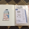 取扱説明書や保証書などの書類を整理・収納