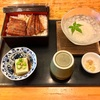 🚩外食日記(781)    宮崎ランチ   「海鮮茶屋 うを佐」★14より、【うな重】【升ティラミス】‼️