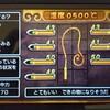 DQ11の鍛冶のコツ(基本編)
