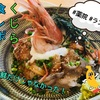 【食レポ】〜博多炉端飯くじら〜超全品!居酒屋で海鮮丼ランチ!#福岡 #薬院 #ランチ