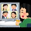 オンライン講義を撮る方法いろいろ(と、サクラ方式のすすめ)