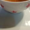 京都紅茶~アメリカンとアメリカンクッキー~八女茶~