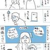 出産の記録1