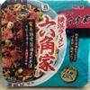六角家『豚骨醤油まぜそば』味の決めてはもちろん鶏油と豆板醤の辛み‼️セブンプレミアムって最高だよね‼️