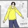菅田将暉、突然のイケメン枠