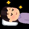 【健康】枕~枕を変えるだけで体に変化が!?~