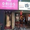 札幌で泊まるホテルに困ったらGRIDS Sapporoへ