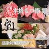 【オススメ5店】浜松(静岡)にあるもつ鍋が人気のお店