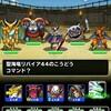 level.210【ウェイト120】第95回闘技場ランキングバトル4日目