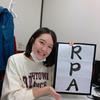 魂の書道~不動産業界のRPA案件は弊社にお任せを!
