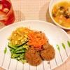 今日の夕食 ~ビビンバ丼~
