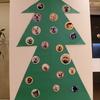 クリスマスツリー・・・?