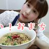 うつ病引きこもりだけど、陽気に【本格担々麺】作るよ!