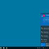 Surface 3(LTE)+ Windows 10 Anniversary Update で気に入ったところ