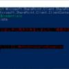 Microsoft 365 Windows Server 2016 で SharePoint Online に接続できないときは TLS を疑いましょう