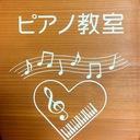 舞鶴市♪好奇心を育むピアノレッスン🎹なつき⭐️音楽教室