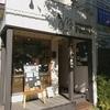 ブーランジェリーポーム 南3条店 (boulangerie Paume)/ 札幌市中央区南3条西7丁目 Kaku imagination 1F