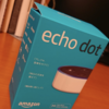 Amazon Echo Dot購入メモ