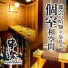 【オススメ5店】錦糸町・浅草橋・両国・亀戸(東京)にある焼き鳥が人気のお店