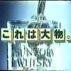 おおものちゃんからのお知らせ(^^)