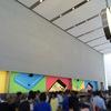 Apple Store 表参道オープン初日の様子〜混雑するも意外と早く入れました