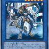 「EXTRA PACK 2018」Part.7(ヴェンデット編)