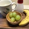 【さっぱり味】「HOT飲むヨーグルト」&「マスカット」&「ハチミツ」&「バナナ」