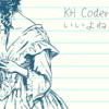 4/24【KH Coderっていいよね】(オンライン開催)