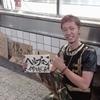 渋谷にいた「何でも屋」の看板を持った男を家に泊めた話