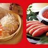 [函館タナベ食品]北海道の海の幸を堪能できる海鮮しゅうまい三昧☆