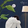 【歌詞訳】Kim Jaehwan(キム ジェファン) / じゃあね(Goodbye)