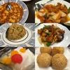 パンダ美食@篠路 久しぶりに絶品中華を食べた感