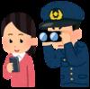 【「中国でVPNを使ったら行政処罰」の真相を探る】(3)ツィッターを使うことも違法?