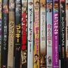 日本語字幕で観られるインド映画(DVD&Blu-ray)