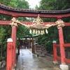茜町の熊野宮